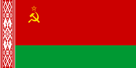 The flag of the Byelorussian Socialist Soviet Republic. The current flag of Belarus is, essentially, identical, without the hammer and sickle.